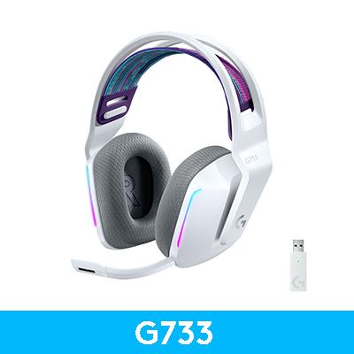 G733_WHITE